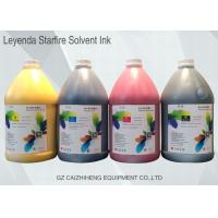 Buy cheap Starfire 25 PL Solvent Printing Ink For Starfire SG 1024 25 PL Printhead from wholesalers