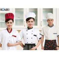 Buy cheap Contrast Color Men / Womens Chef Uniforms Short Sleeve For Kitchen from wholesalers