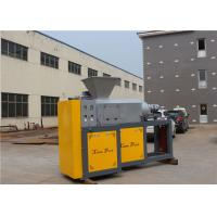Buy cheap Automatic PE Film Plastic Dewatering Machine 90kw Capacity 500kg / H Stable Performance from wholesalers