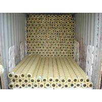 Buy cheap Seamless PVC Flex Banner (5M) from wholesalers