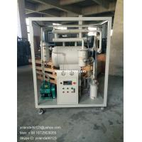 Buy cheap ZY single stage vacuum insulating oil purifier | transformer oil filter plant | insulation oil filter from wholesalers