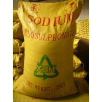 Buy cheap Sodium Lignosulfonate The Biggest Manufacturer in China from wholesalers