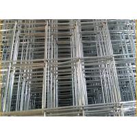 Buy cheap Welded Wir Emesh Fence/4x4 Welded Wire Mesh Fence from wholesalers