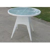 Buy cheap Patio Dining Tables Garden Outdoor Wicker Table for Patio & Garden Sets White from wholesalers