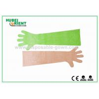 Buy cheap Disposable Arm Sleeves with Gloves , Waterproof Polythene Long Gloves 84 cm from wholesalers
