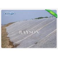 Buy cheap Ultra Wide Agriculturial Non Woven Frost Protection Fleece For Guard Row Covers from wholesalers