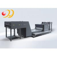 Buy cheap High Efficiency Spot UV Printing Machine , Desktop UV Coating Machine from wholesalers