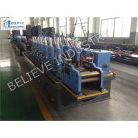Buy cheap 2016 New Type BELI 32G High Frequency Pipe Welding Line / Straight Seam Tube Welding Mill from wholesalers
