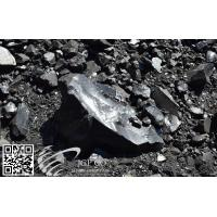 Buy cheap lump natural asphalt 0-15 % ashfor drilling from wholesalers