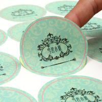 Buy cheap Eco Friendly Waterproof Self Adhesive Printable Labels For Cosmetic Products from wholesalers