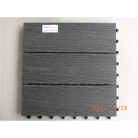 Buy cheap WPC decking tiles from wholesalers