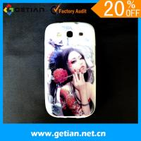 Buy cheap Custom Logo Cute Samsung Galaxy S3 Case Anti Scratch For Decoration from wholesalers