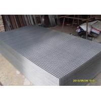 Buy cheap High Quality 1x2 Welded Wire Mesh Panel from wholesalers