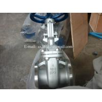 Buy cheap API stainless steel gate valve from wholesalers