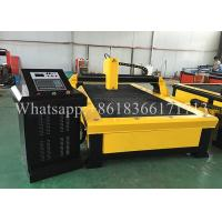 Buy cheap Aluminum Gantry Plasma Cutting Machine Plasma Machine With Start Control System product