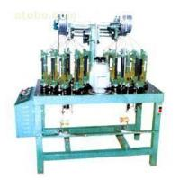 Wire Ribbons Braiding Machine
