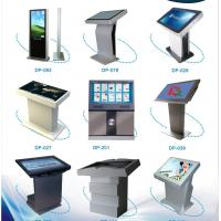 Buy cheap 42 inch shopping mall advertising multi touch screen kiosk with all in one PC from wholesalers