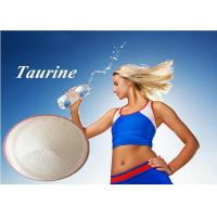 Buy cheap Taurine Powder Supplement  Sports Enhancement Hormone CAS 107-35-7 C2H7NSO3 product