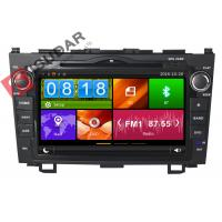 Buy cheap Honda CRV Car GPS Navigation DVD Player 8 Inch Double Din Car Stereo Dynamic User Interface from wholesalers