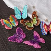 Buy cheap Small Butterfly Iron On Embroidered Applique Patches Cloth Badge For Clothes Customized from wholesalers