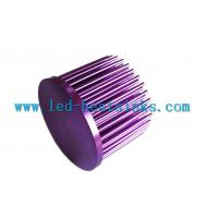 Buy cheap Purple Pure Aluminium Cold forging LED Downlight Heat Sink For Ceiling Light from wholesalers