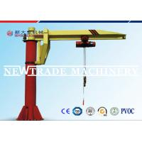 Buy cheap 3 Ton 5 Ton 10 Ton Stand Column Mounted Slewing Crane , Small Jib Crane for Workshop from wholesalers