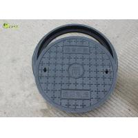 Buy cheap Round Ductile Iron Manhole Cover Lid Drain Rain Grating Composite Well Lid Frame from wholesalers