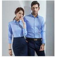 Buy cheap Colorful Company Custom Business Shirts 100% Cotton Material M-5XL Size from wholesalers