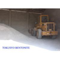 Buy cheap Shield Tunneling API 13A Bentonite For Drilling Fluids High Purity from wholesalers