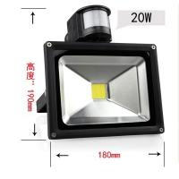 Buy cheap Waterproof 20w LED PIR Motion Sensor  Flood Light Outdoor IP65 lamp from wholesalers