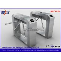 Buy cheap Durable Tripod Turnstile Gate Mechanism DC 24V Solenoid Valve for Amusement Park product