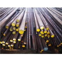 Buy cheap D2 / SKD11 / 1.2379 Alloy Steel Round Rod Of Cold Work Tool Steel SGS Certificate from wholesalers