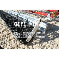 Buy cheap Leveling Machines Horse Riding Arena Levellers/ Soil Graders with Hydraulic Pressure, ATV Towable Arena Rakes Plough from wholesalers