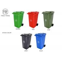 Buy cheap Sturdy Refuse Green 240ltr Plastic Rubbish Bins With Two Rubber Wheels HDPE from wholesalers