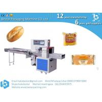 Buy cheap Caterpillar bread manual bread automatic plastic film flow packaging from wholesalers