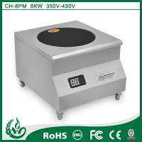 Buy cheap Induction wok burner for restaurants with 8kw from wholesalers