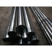 Buy cheap High Hardness Grade 440C Stainless Steel Round Bar Bright Polished GB ASTM EN from wholesalers