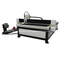 Buy cheap Steel Tube Steel Plate CNC Plasma Cutting Machine with Rotary Axis 125A from wholesalers