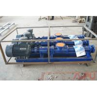 Buy cheap High quality S.S screw pump for solids control centrifuge feeding from wholesalers