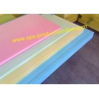 Buy cheap Skin-On / Grooved Styrofoam Insulation Sheets High Strength Extruded Polystyrene XPS from Wholesalers