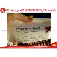 Buy cheap Gamma-Butyrolactone GBL Raw Material Colourless Oily Liquid Pharmaceutical CAS 96-48-0 from wholesalers