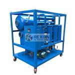 Buy cheap 3000 LPH Industrial Oil Water Separator Vacuum Oil Filter Machine SGS Certificate from wholesalers