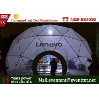 Buy cheap 8 Meters Diameter Lenovo Dome Trade Show Booth Marquee With Professional Design from wholesalers