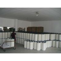 Buy cheap Air Pleated cartridge filter from wholesalers