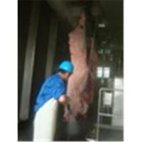 Buy cheap Cow abattoir machinery from wholesalers