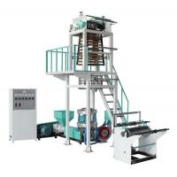 Buy cheap Full Automatic Plastic Bag Making Machine For PE Plastic Nylon Bag from wholesalers