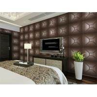 Buy cheap Luxury Modern 3D Leather Wall Cladding TV Background Wallpaper Royal Office Wall Panels from wholesalers