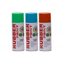Buy cheap Removable Car Rim Rubber Spray Paint Fluorescent Liquid Coating Abrasion Resistance from wholesalers