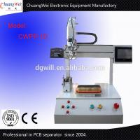 Buy cheap Mobile Screen Auto Dispensing Machine English Keyboard Operation from wholesalers