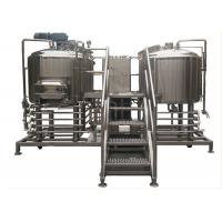 Buy cheap 5BBL Craft Beer Brewing System PU Foam Insulation With 2 Stainless Steel Vessels from wholesalers